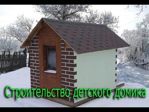 Антон (10 лет) построил себе детский домик! Учитесь, взрослые!