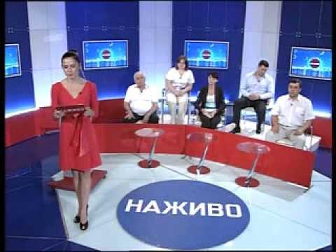 Экспертная оценка недвижимости в Украине часть 1