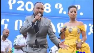 Betoch comedy actors and Fantu Mandoye, Dereje Haile, Asres Bekele