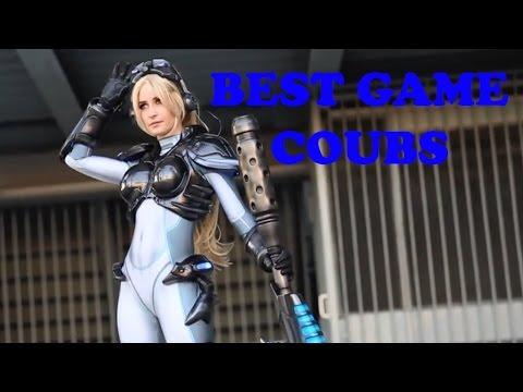 Лучшие игровые Coub-ы. The best game coubs #2