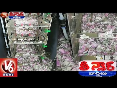 Rats Reportedly Destroy Rs. 12 Lakh At Assam ATM | Teenmaar News | V6 News
