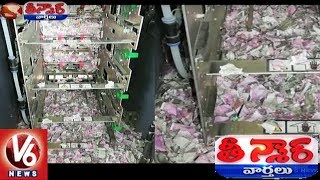 Rats Reportedly Destroy Rs. 12 Lakh At Assam ATM | Teenmaar News