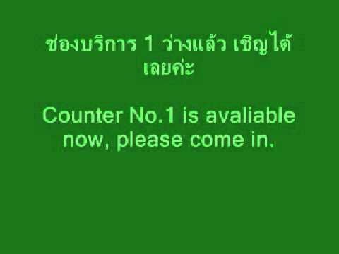 55 My Thai Language School: Go to the bank &quot;withdraw money&quot;