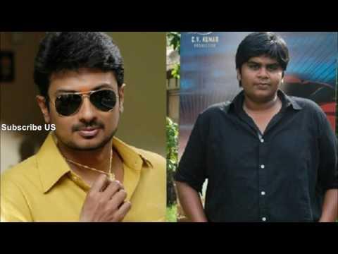 உதயநிதியை ஏமாற்றிய கார்த்திக் சுப்புராஜ்| kollyTube | Tamil Cinema News
