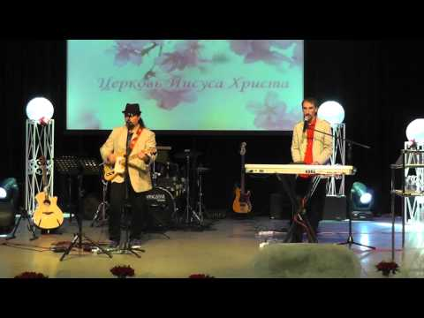 Евгений Гудухин и Юрий Шпак (Украина). Концерт + видео