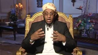 ጻማ ዒባዳ ኣብ ሂወት ኣስላማይ 3 اثر العبادات في حياة المسلما tigrigna dawa eritea ethiopia