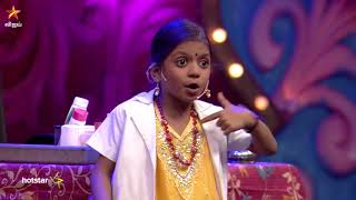 Kings of Comedy Juniors - 19th & 20th August 2017 - Promo 7