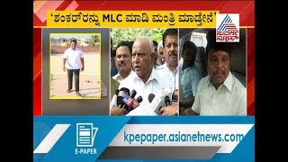 CM BS Yediyurappa Pacifies R Shankar; Assures Him MLC Post & Ministerial Berth