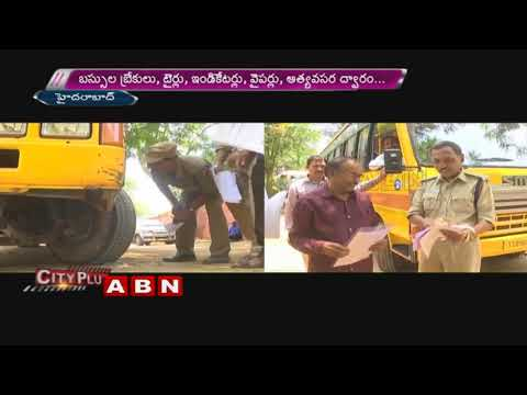 RTI officers Conducts fitness tests to school Busses