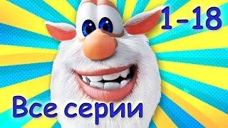 Мультфильм Как львенок и черепаха пели песню (1974)