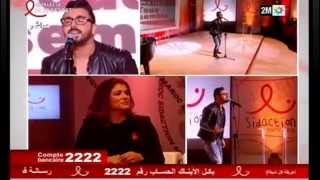 "Chawki "" Time Of Our Lives "" @ Sidaction 2014"