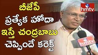 Undavalli Arun Kumar Face To Face On Jagan's Alliance Comments and Pawan Kalyan | hmtv News