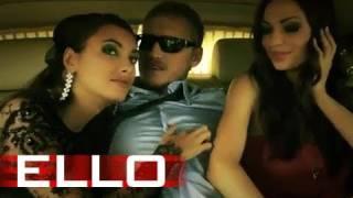 Сергей Низовцев & VIP - I'm Boss