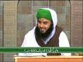 Rohani ILaj - Karobar Me Barkat Aur Jildi Amraaz K Wazaif - Faizan Of Maulana ILyas Qadri
