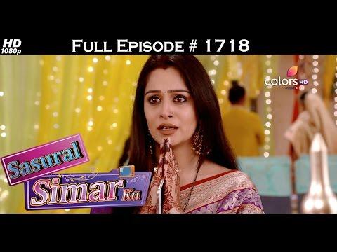 Sasural Simar Ka - 23rd January 2017 - ससुराल सिमर का - Full Episode thumbnail
