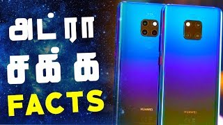 4 Camera ?? Huawei MATE 20 Pro Specs and Features (தமிழ்)