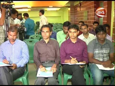 Press Conference of Ex Cadets of Bangladesh Marine Academy at Chittagong