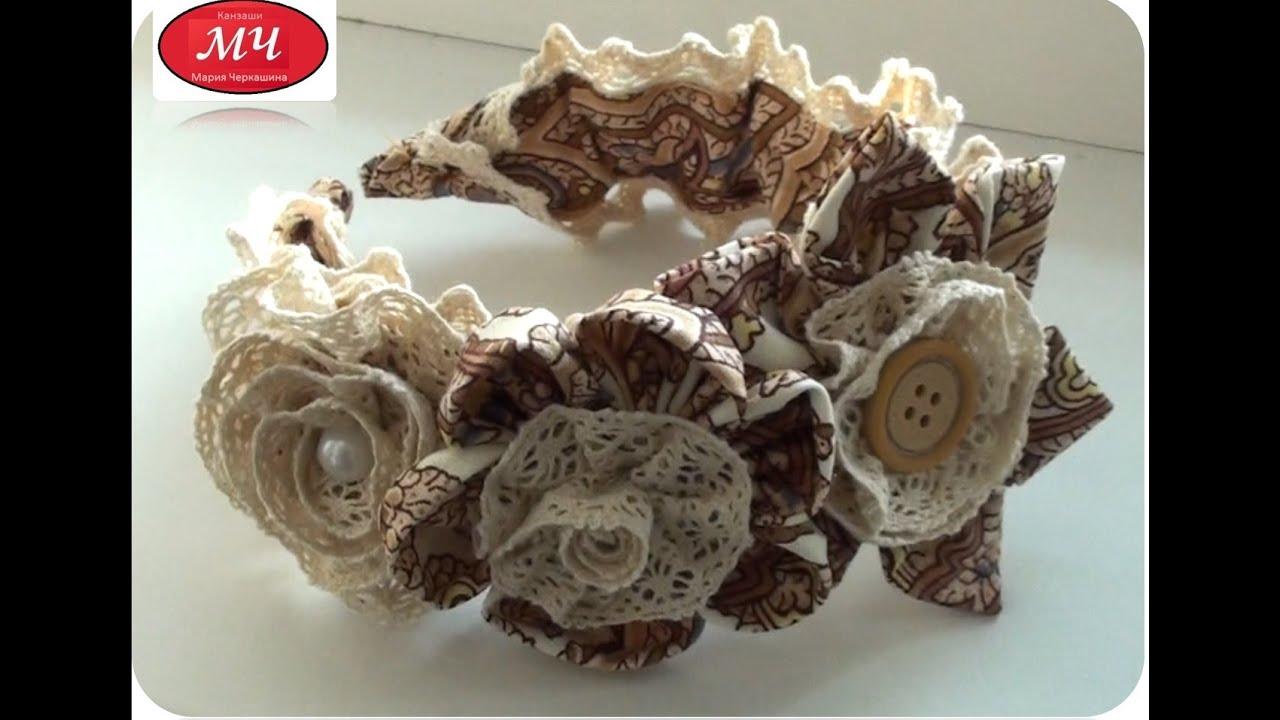 Ободок из кружева с цветами своими руками