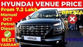 HYUNDAI VENUE 2019 PRICE ALL VARIANT DETAILS | Hyundai Venue All Variants Price Detailed Review