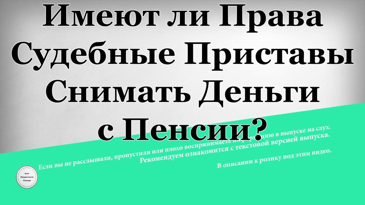 7. Правоспособность граждан, иностранных лиц и лиц без гражданства