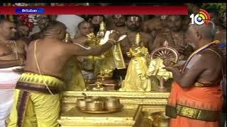 చివరి రోజు శ్రీవారికి చక్రస్నానం..| Live Updates on Srivari Brahmotsavams | Tirumala