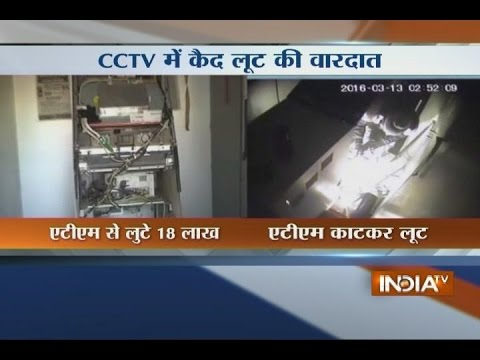Caught On Camera: ATM Looted with Gas-cutter in Sonipat of Haryana