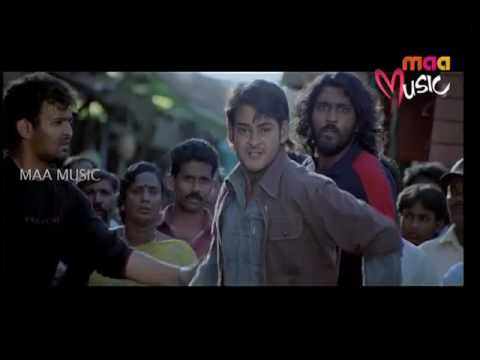 Maa Music - Jagadame: Pokiri Songs (watch Exclusively On Maa Music!) video