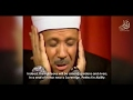 Best Quran Recitation The Month Of Ramadan Heart Soothing By Abdul Basit Abdul Samad mp3