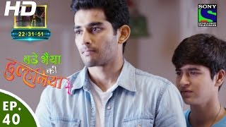 Bade Bhaiyya Ki Dulhania - बड़े भैया की दुल्हनिया - Episode 40 - 9th September, 2016