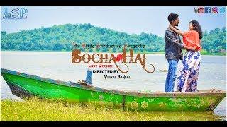 download lagu Baadshaho: Socha Hai  Emraan Hashmi, Esha Gupta Tanishk gratis