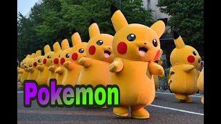 Lagu Anak-anak bahasa Inggris Pokemon