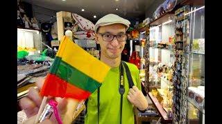 Lithuania HQ | Latest Uploads