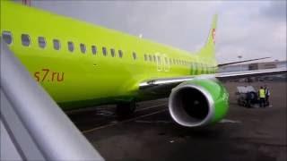 Перелёт Москва-Пафос,S7 Airlines Globus.28.07.16 Boeing 737-800