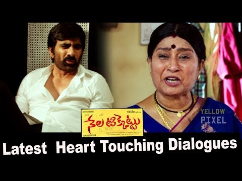 #NelaTicket Movie Latest  Heart Touching Dialogues | Ravi Teja | Malvika | Yellow Pixel