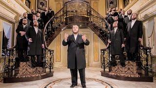מקהלת שירה לוי פולקוביץ נפשי הקליפ הרשמי | Shira Choir, Levy Falkowitz, Nafshi, Official Music Video