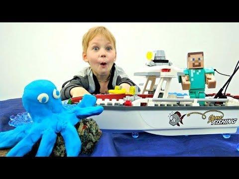 СТИВ #Майнкрафт едет на рыбалку 🐟 #Лего Лодка Игрушки 🚣 Развивающий мультик для Детей