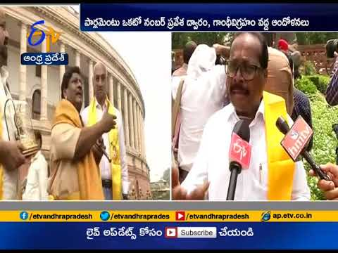 TDP MPs protest in front of Mahatma Gandhi statue | Parliament | special status for AP