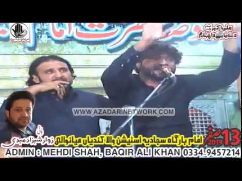 Zakir Waseem Bukhari | Majlis 13 Safar 2019 Kundian Mianwali |