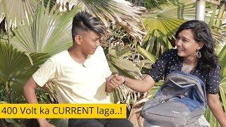 Tapori Saying Apunki ITEM Banegi Kya | Oye it's Uncut