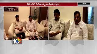 Ganta Srinivasa Rao Cool down after Chinna Rajappa Meet