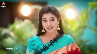 Nenjam Marappathillai | Time Change - Promo