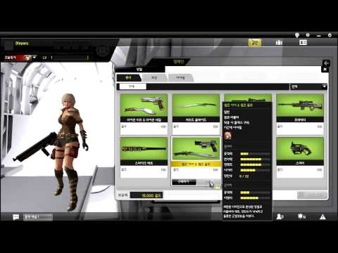 GunZ 2 Online Character Selection and Shop Features CBT2