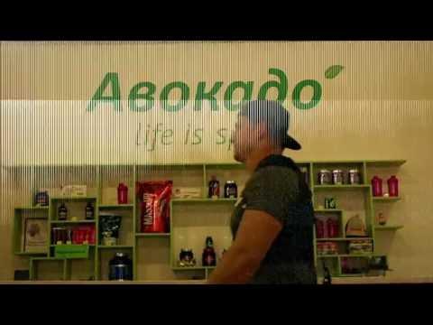 Фитнес клуб AvocaDo