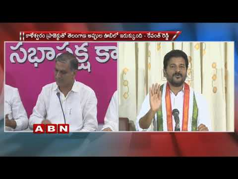 War of Words Between Congress Leader Revanth Reddy and Minister Harish Rao Over Kaleshwaram Project