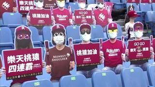 Dummies replace fans at baseball games in Taiwan