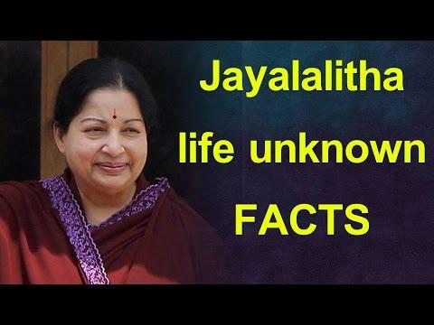 Jayalalitha Life Unknown Facts  Jayalalitha Health Condition ஜெயலலிதா வாழ்க்கை தெரியாத உண்மைகளை