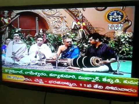 Kallidaikurichi Ramesh Subramanian Nada Neerajanam Nov9th 1