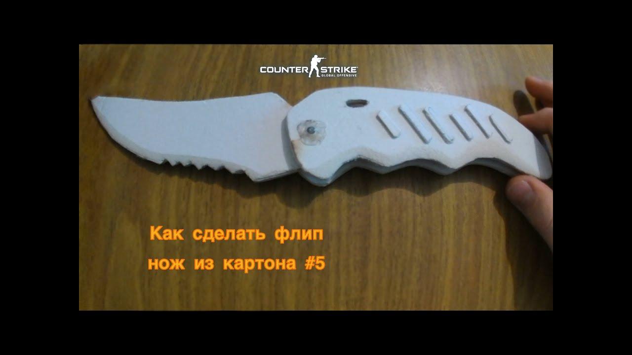 Нож для картона своими руками