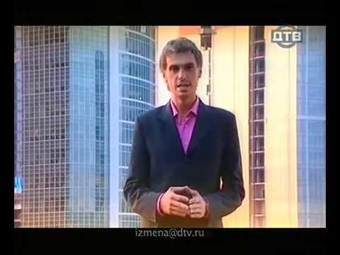 Тв передача скрытая камера видео