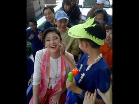 Happy Birthday Yingluck Shinawatra
